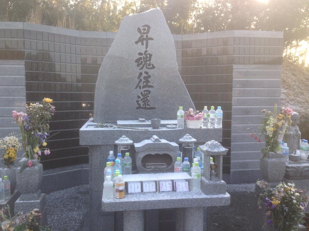 広島ペット火葬 逢の杜ペット霊園 朝のお勤め