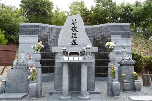 合同墓について