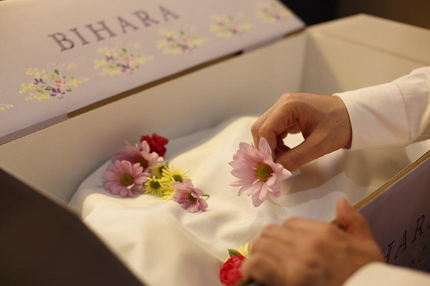 広島ペット火葬とお葬式