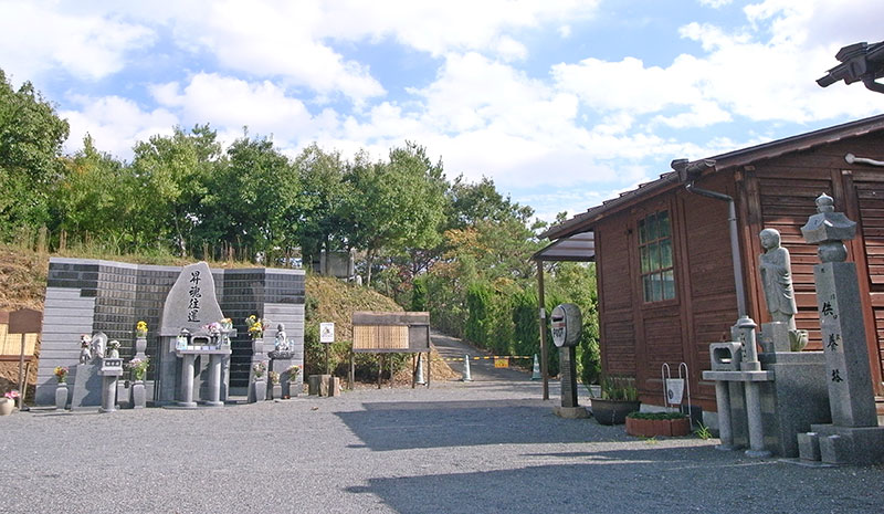 逢の杜ペット霊園東広島斎場の写真