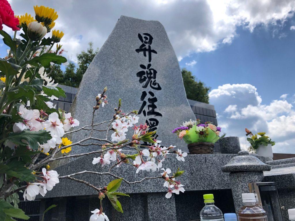 逢の杜ペット霊園合同墓・東広島