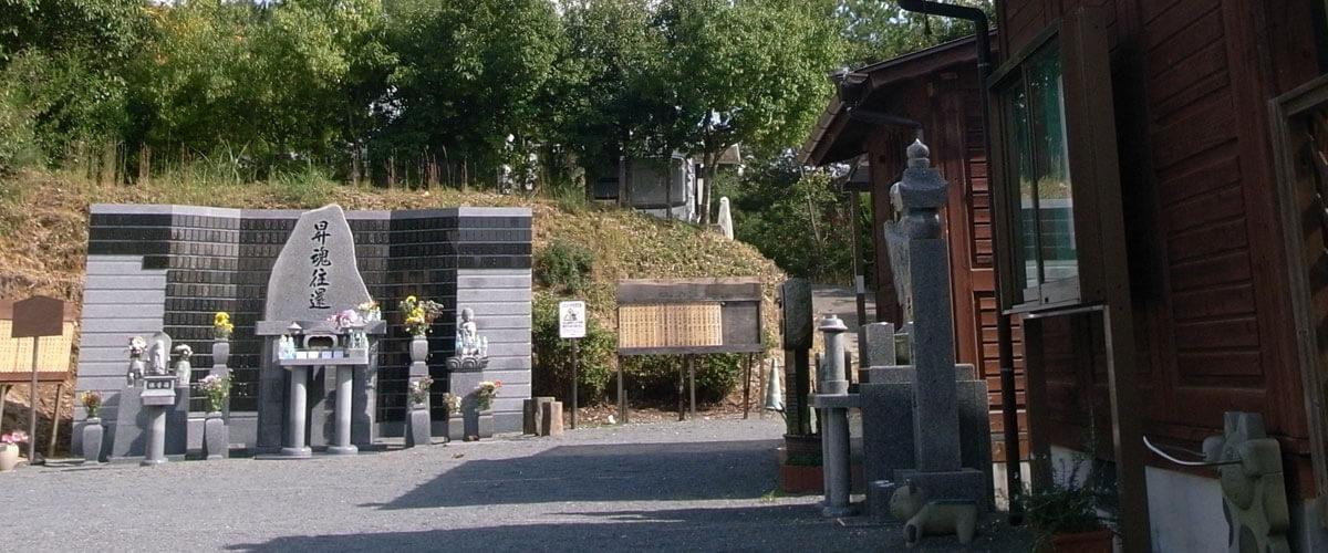 東広島斎場について